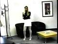 Office strip show
