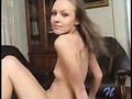 Aimee Nubiles User Uploads clip 1