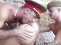 Military Rimming