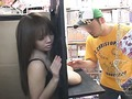 Public Sex in Japan 08