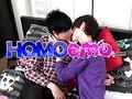 Gay emos suck and fuck