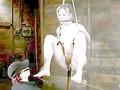 Chastity Lynn Hog Tied trailer 8
