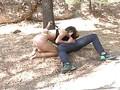 Carol Vega Public Disgrace video 26